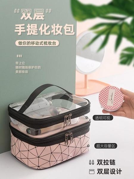 网红化妆包女ins风超火多功能便携旅行大容量护肤品盒刷收纳袋箱 印巷家居