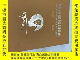 二手書博民逛書店cherina罕見retrospective exhibitio