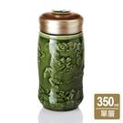 《乾唐軒活瓷》麒麟隨身杯 / 小 / 單層 / 綠釉