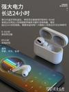 三代無線藍牙耳機雙耳適用于蘋果vivo華為oppo安卓通用入耳式小型隱形 探索先鋒