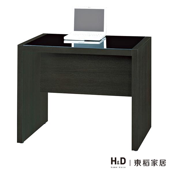 雅博德4尺電腦書桌(18CS3/263-5)【DD House】