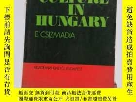二手書博民逛書店SOCIALIST罕見AGRICULTURE IN HUNGAR