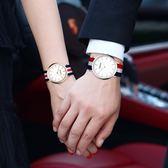 虧本衝量-卡詩頓超薄韓版時尚簡約潮手錶男女士學生防水情侶錶腕錶 快速出貨