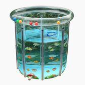 游泳池 嬰幼兒 環保加厚透明寶寶 嬰兒游泳池 80*80合金支架CY 『新佰數位屋』