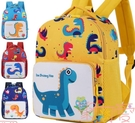 可愛恐龍幼稚園書包2-3-6歲男女孩防走失兒童後背包【聚可愛】