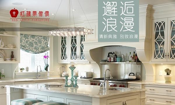 [紅蘋果傢俱] LC-09 全屋訂製 櫥櫃 系統櫃 大裡石櫥櫃 廚具 客制化產品