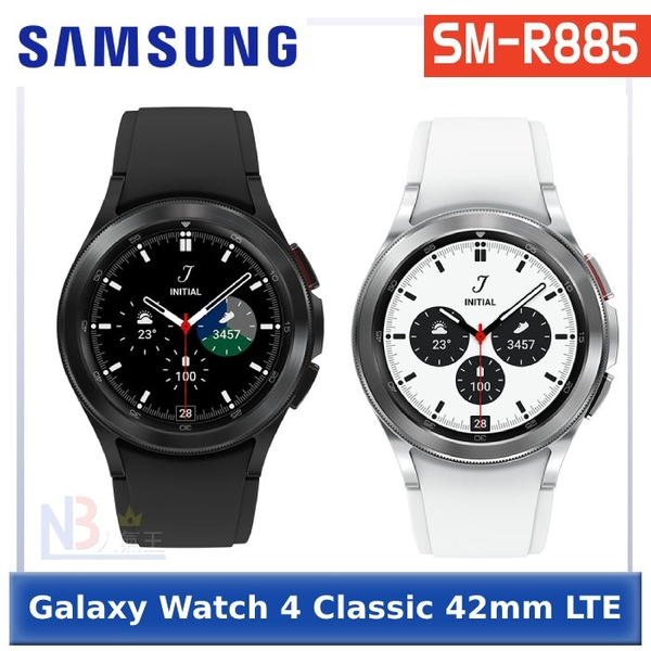 【登錄送防汗皮革錶帶】SAMSUNG Galaxy Watch4 Classic SM-R885 42mm (LTE)