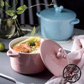 創意泡面碗帶蓋陶瓷碗可愛學生方便面碗飯碗大號碗湯碗拉面泡面杯【黑色地帶】