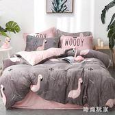 床包組 加厚珊瑚絨四件套網紅法蘭絨雙面被套冬季法萊絨水晶床單床上用品OB982『時尚玩家』