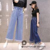 牛仔長褲/高腰女闊腿褲大碼顯瘦寬鬆寬鬆直筒