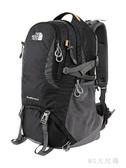 戶外背包登山包雙肩男士旅行包雙肩包旅游包女防水大容量輕便60升 FX8785 【MG大尺碼】