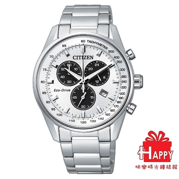 CITIZEN星辰Eco-Drive  紳士時尚光動能腕錶  AT2390-58A -銀x白