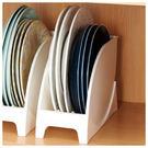 餐盤收納架 大型盤用 NITORI宜得利...