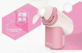 夏日限定特價USB充電型 隨身涼風扇 粉色系 夏扇 USB風扇