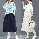棉麻時尚套裝女夏裝圓點短袖T恤上衣休閒a字半身裙顯瘦亞麻兩件套