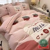 【1.5m床/1.8m】牛奶絨床上四件套床雙面法蘭珊瑚絨床單被套【福喜行】