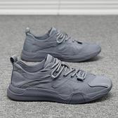 帆布鞋 鞋子男潮鞋抖音同款透氣防臭帆布鞋男韓版百搭透氣灰色板鞋春