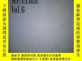 二手書博民逛書店F罕見92Production message. vol.6(日