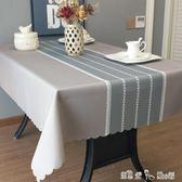北歐防水桌布防燙免洗純色餐桌布藝長方形茶幾桌墊簡約現代臺布 「潔思米」