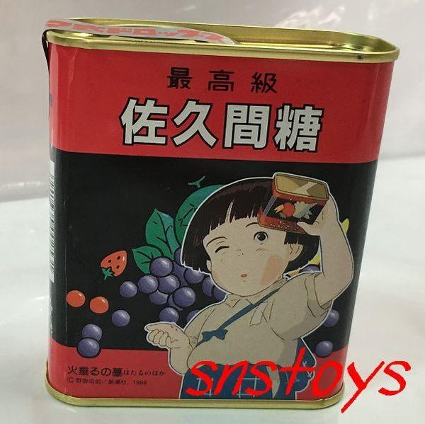 sns 古早味 進口食品 糖果 松屋 塩檸檬味糖 塩檸檬糖 100公克