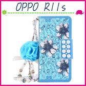 OPPO R11s 6吋 Plus 6.4吋 淑女風皮套 粉色碎花保護殼 珍珠磁扣 側翻手機殼 鏈條手機套 可插卡保護套