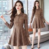 超殺29折 韓國復古襯衫紐扣顯瘦格子長袖洋裝