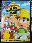 影音專賣店-P03-477-正版DVD-動畫【萬能阿曼 建築快樂多】-迪士尼
