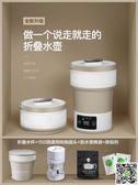 折疊水壺 -生活元素 I25折疊電熱水壺迷你旅行便攜旅行燒水壺 阿薩布魯