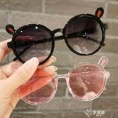新款兒童眼鏡男女童可愛時尚太陽鏡小公主女童防紫外線墨鏡夏季 伊芙莎