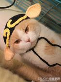 寵物頭飾  貓咪頭套寵物帽子貓變裝帽搞怪貓頭飾英短加菲貓咪帽針織帽 宜室家居
