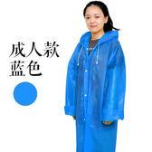 一次性雨衣戶外徒步登山旅游出國加厚成人透明雨披超輕男女士通用  良品鋪子