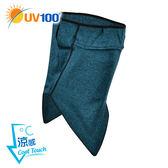 UV100 防曬 抗UV涼感透氣彈性面罩