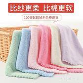 口水巾 嬰兒寶寶小方巾新生兒毛巾洗臉巾比純棉紗布柔軟手帕兒童 df10229【大尺碼女王】