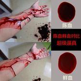 萬圣節仿真男女防水持久假刀疤痕惡作吸血鬼抓痕傷疤紋身貼紙血漿