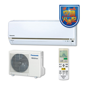 國際R32變頻 3-5單冷分離式冷氣CU-LJ22BCA2/CS-LJ22BA2