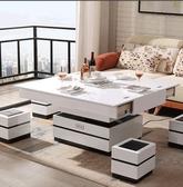 多功能茶几 現代客廳鋼化玻璃升降茶幾小戶型簡約多功能折疊餐桌兩用茶幾 DF 艾維朵
