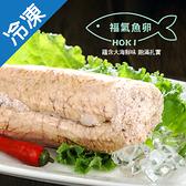 福氣魚卵190G±10%/包【愛買冷凍】