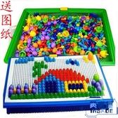 【買一送一】蘑菇釘拼插板兒童益智力拼圖3-9歲幼稚園寶寶玩具【英賽德3C數碼館】