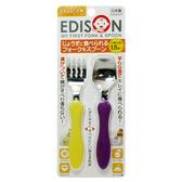 【任二入95折】寶貝屋 - Edison - 不鏽鋼叉匙組 黃紫