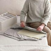懶角落 衣物疊衣板收納箱方便摺疊衣服懶人T恤襯衫摺範本子  完美情人精品館