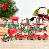 聖誕節裝飾zakka小號創意木質小火車 聖誕節禮物 道具裝飾品擺件ATF 格蘭小舖