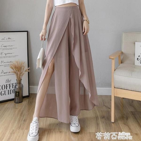 闊腿雪紡高腰九分裙褲女2021夏季韓版新款設計感薄款休閑直筒長裙 茱莉亞