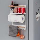 米立風物冰箱磁吸置物架側掛架壁掛式多功能廚房紙巾保鮮袋收納架 ATF 夏季新品