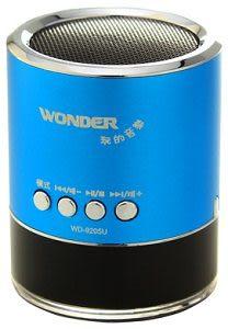 ^聖家^旺德USB/MP3/FM隨身音響~藍色 WD-9205U【 全館刷卡分期+免運費】