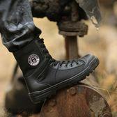夏季軍靴男特種兵超輕作戰靴高筒帆布特訓鞋黑色作訓靴透氣保安鞋【叢林之家】