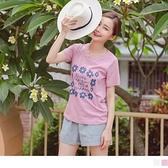 台灣製造。高含棉印花短袖上衣 OB嚴選《AB15977-》