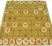 中國象棋套裝成人棋盤實木