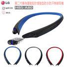 LG HBS-A80第二代增強型防水防汗運動藍牙耳機