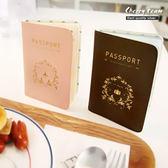 旅行必備護照夾 護照套【櫻桃飾品】【22258】