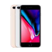 Apple iPhone 8 PLUS 64G 智慧手機 ★加碼贈玻保+空壓殼